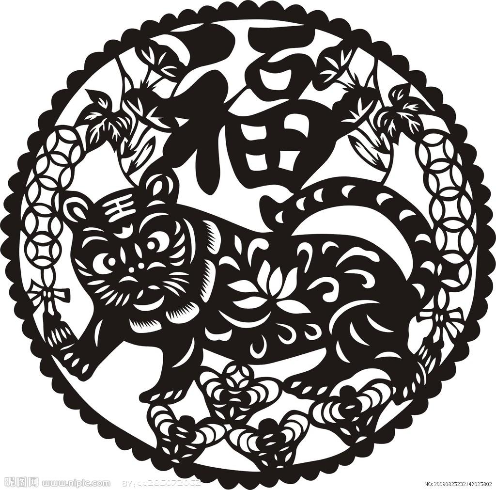 虎的黑白矢量图